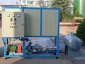 导热油电加热器hailianj