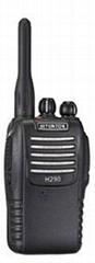 H290 handheld portable two way radio, walkie talkie