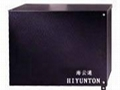 H9800 repeater, base station,trunking