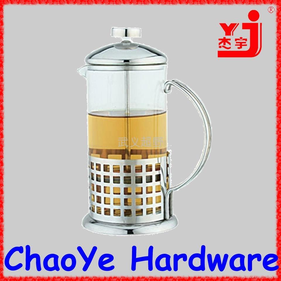 Tea Maker 1