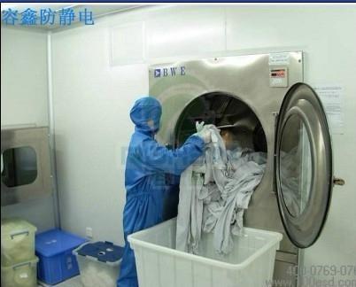防静电服清洗 1