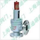 AH42F液化石油氣安全閥