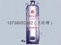1噸7公斤壓力立式燃煤蒸汽鍋爐