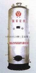 立式環保燃煤蒸汽鍋爐