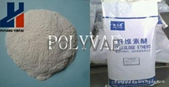 HPMC--Hydroxy propyl methyl cellulose