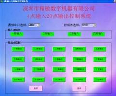 JMDM-COM20MR serial port comtrol 20-channel relay output controller
