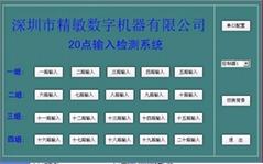 JMDM-COM20DI industrial-grade 20-channel digital input serial controller