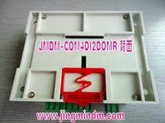 JMDM-COM4DI2DOMR industrial-grade 4 inputs and 2outputs serial port controller