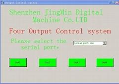 JMDM-COM4DOMR serial port control 4-channel relay controller