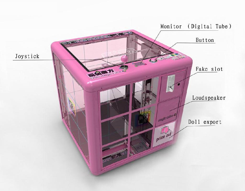 Magic Doll Cube plush doll crane machine  1