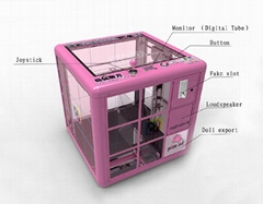 Magic Doll Cube plush doll crane machine