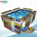 hot sale fishing game machine Ocean star 6P