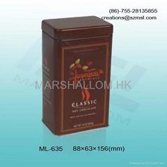 rectangular high quality tea tin boxes
