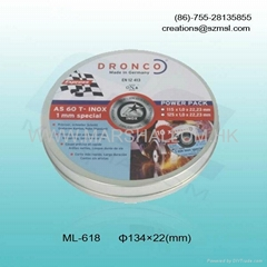 CD case,CD Tin boxes,round tins for CD