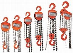 Chain hoist blocks (HSC)