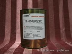 深圳黑色绑定胶水