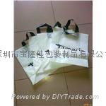塑料包裝袋