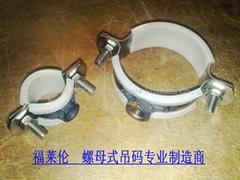 給水排水管固定支架DN20mm