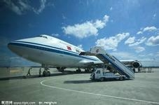 Air shipping service to USA 2
