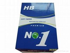 HBNO.1A4 Copy Paper