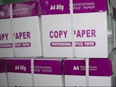 NO.1  COPY  PAPER