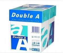 A4 copy paper 75 GSM