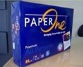 Copy paper A4 80 GSM