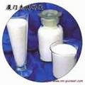 十四烷基三甲基氯化銨