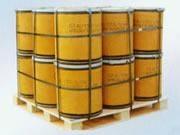 十八烷基三甲基氯化銨 2