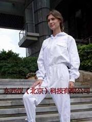 紫外線防護服