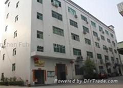 Shenzhen Fuhongshengda Silicone Rubber Co.,Ltd.