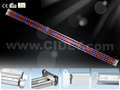 120cm Led Magic DIY Grow Light