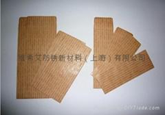 VCI针织防锈纸袋