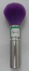 Power brush