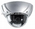 540TVL vandal-proof ir dome camera