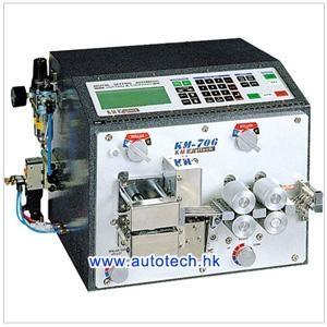 Wire stripping machine KM-706