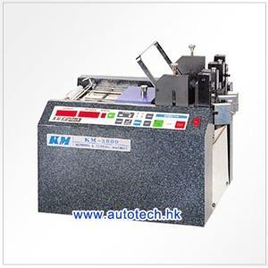 Computer Tape Cutting Machine KM-3800
