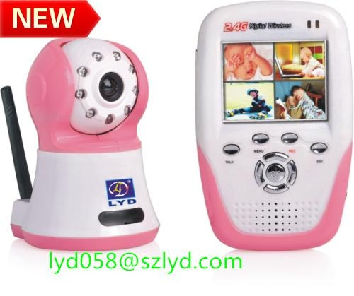 Quad view digital wireless baby monitor 1