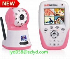 Quad view digital wireless baby monitor