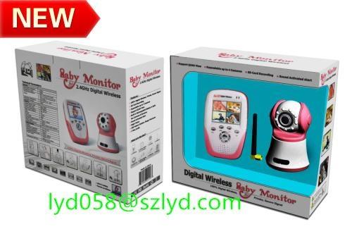 Quad view digital wireless baby monitor 2