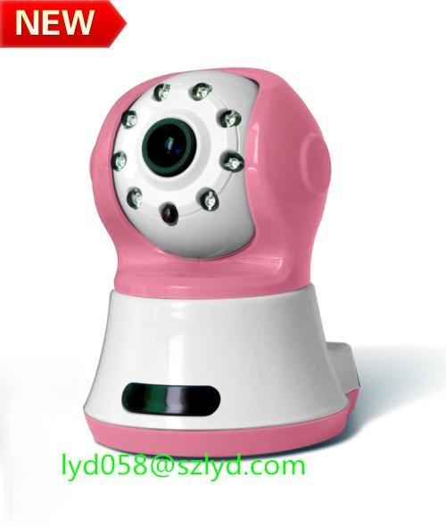 Quad view digital wireless baby monitor 3