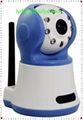 2012 professional security system for baby monitor 4
