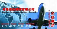 Qingdao Shenghang Machinery Co.,Ltd