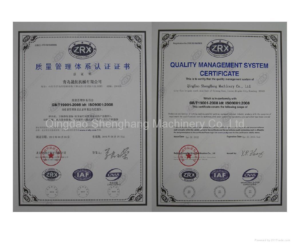 Scissor car lift QDSH-S2018A 2000kgs 1800mm 4