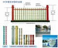 Art Fence Wall Production Line
