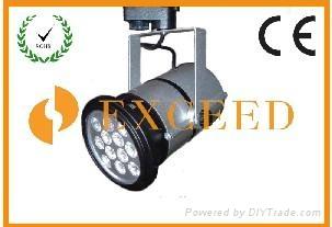 LED Track Light 4