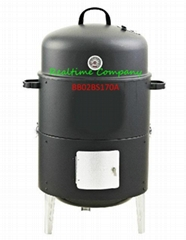 "17"" Smoker Grill (Hot Product - 3*)"