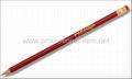 HB Pencil 1