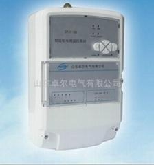 配電網智能監控系統