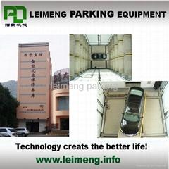 垂直昇降類立體停車設備